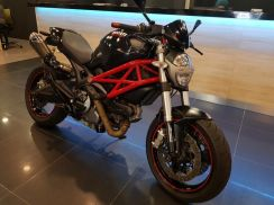 Ducati monster 795 mt07 f800