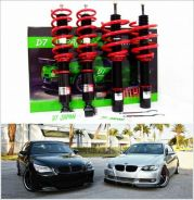 BMW E60 D7 JAPAN Adjustable Hi Low Body Shift 2