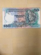 RM50 old note