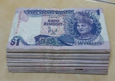 RM1 Jaafar Hussein (100 pcs)