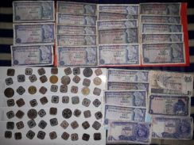 Koleksi duit lama