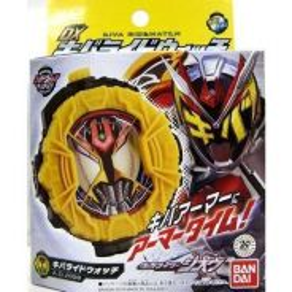 Bandai Kamen Rider Zi-O DX Kiva Ride Watch