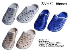1761 Slippers