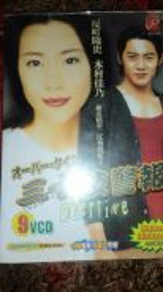 Korean movie VCD original