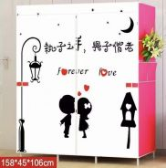 Truly In Love Clothes Curtain Wardrobe