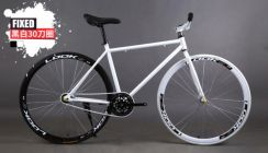 Basikal Fixie Fixed Gear Bicycle (Black White)