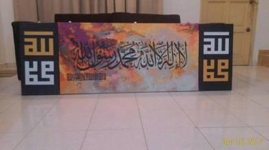 Frame kufi dan khat art canvas 010