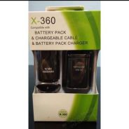Xbox 360 battery pack with charger