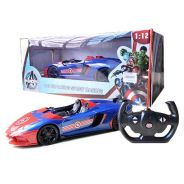 1:12 Remote Control Captain America Open Door Car