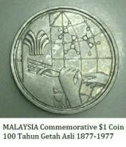 Duit syiling 1ringgit ~ 100 tahun getah asli.