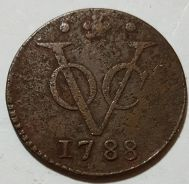 East india company old coin 1788