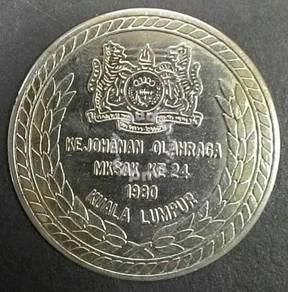 Medal Kejohanan Olaraga MKSAK 1980