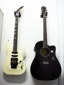 Kramer SM-1 Seymour Duncan Guitar