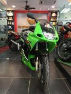 Kawasaki KRR150 SE - Special Edition - Like New