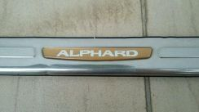 Toyota alphard anh10 rear bumper step