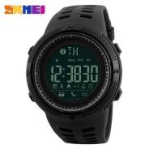 SKMEI Sports Watch 1250 -Bluetooth Pedometer