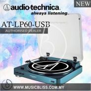 Audio-Technica AT-LP60-USB Turntable Blue