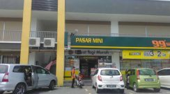 One Plaza Keningau Shoplot (Negotiable)