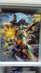 Gundam concept-x 6-1-2 turn x