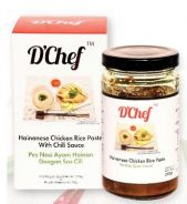 D'chef hainanese chicken rice with chilli sauce