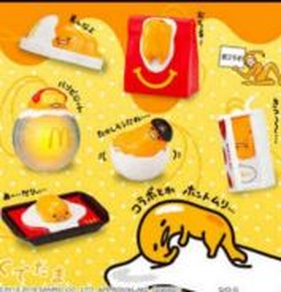 McDonald's Happy Meal Gudetama New Full Set