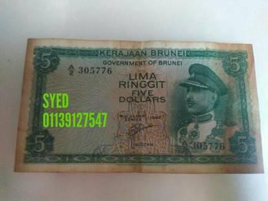 Duit wang lama brunei 1967 lima ringgit