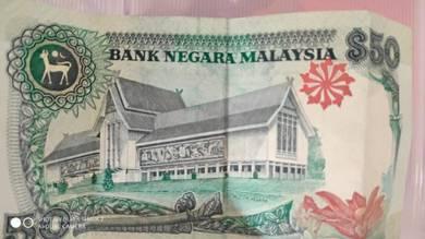 duit lama