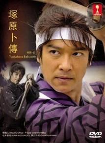 Dvd japan drama Tsukahara Bokuden