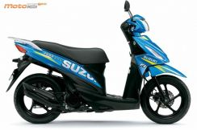 Suzuki Address 125 FI Last Unit Offer (SSH)