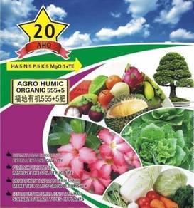 50 kg Organic Fertilizer / Baja (NPK: 5-5-5)