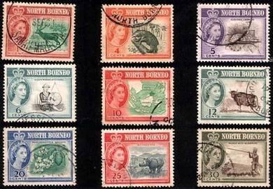 North Borneo Malaysia Stamps