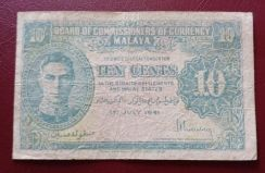 Malaya Ten Cents 1941 (A)