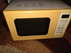 I-microwave oven