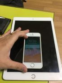 IPhone 5s Original Set Gold
