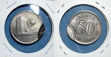 SYILING ERROR MALAYSIA 50 Cents