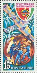1980 Soviet Hungarian Space Rocket Russia Stamp UM