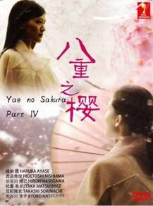 Dvd japan drama Yae no Sakura (Box 4)