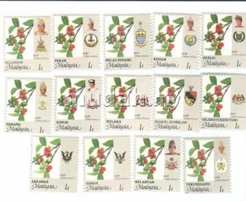 Mint Stamps Argo Base 1c 14 States Malaysia 1986