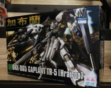 Gao Gao Gundam 1/144 Gaplant