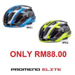 MTB RB promend elite helmets