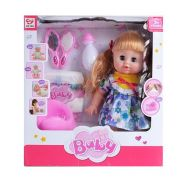 The Cutie Baby Doll with Sound,Potty