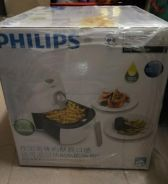 Philips air fryer new item
