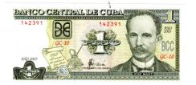 Cuba Commemorative Banknote 2003