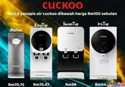 Cuckoo Water Filter