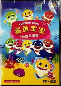 CD+DVD Baby Shark 50 Chinese Songs