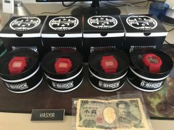 G Shock 35th Anniversary Red Out Collection