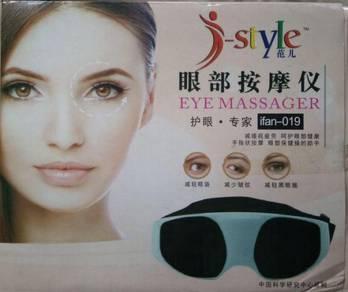 Magnetic Eyes Massager