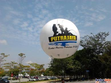 Giant Balloon 00538