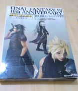 Final Fantasy VII - 10th Anniversary Ultimania