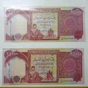 Dinar IRAQ 250000 UNC